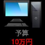 yosan10
