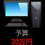 yosan20
